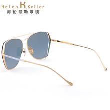 海伦凯勒女士墨镜太阳镜H8618