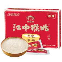 江中猴姑米稀15天装(15包)营养早餐代餐粉米糊麦片450g/盒