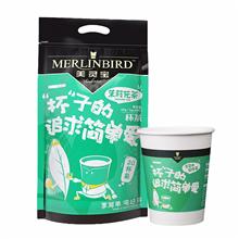 美灵宝杯茶茉莉花(20杯/袋)