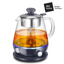 德国米技Miji自动煮茶器HK-K018