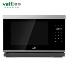 华帝(VATTI)蒸烤一体机ZKMB-28GB16(28L)