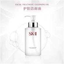 SK-II护肤洁面油250ml