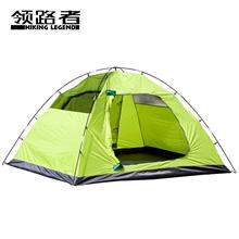 领路者多人双层三用自动帐篷LZ-0535
