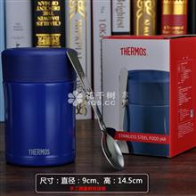 膳魔师不锈钢多彩保温焖烧罐(带汤勺)TCLA-470-S