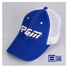 PGM高尔夫有顶透气网帽子MZ005