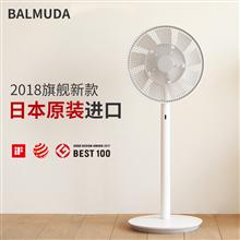 巴慕达 (BALMUDA) GreenFan台地两用家用电风扇EGF-1680-WG