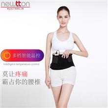 中国纽腾newtton智能低压热敷护腰
