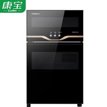康宝(canbo)立式家用消毒柜VA1系列70L(3-5人适用)
