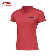 李宁女子休闲运动舒适透气短袖T恤APLN116-1