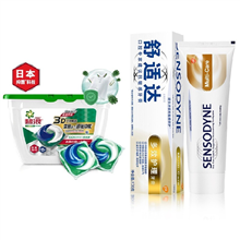 舒适达多效护理牙膏100g*2+碧浪长效抑菌洗衣凝珠日晒般清新17颗盒装*3
