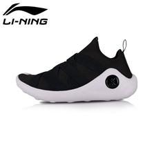 李宁LiNing篮球鞋文化鞋ABCN051-1(男款)