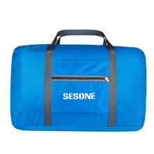 瑟石(sesone)折叠旅行包SES-1159