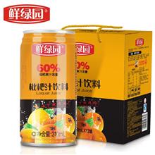 鲜绿园百分之六十枇杷汁饮料万博官网manbetx310ml(12罐/箱)