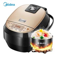 美的(Midea)智能预约IH大火力加热茶色家用电饭煲MB-HS3072(3L)