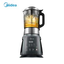 美的(Midea)家用多功能加热破壁机果汁机榨汁机MJ-BL1206A