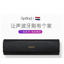 艾优APIYOO电动牙刷旅行盒