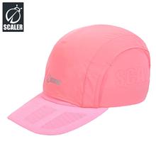 思凯乐镂空网纹棒球帽S9211333