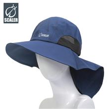 思凯乐防晒遮阳镂空网纹棒球帽S9211320
