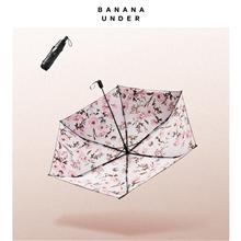 蕉下BANANAUNDER罗萨系列太阳伞(凡尔赛)