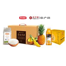 鲜绿园百分之百枇杷王枇杷原浆果汁饮料300ml(12瓶/箱)+海南16号金钻凤梨