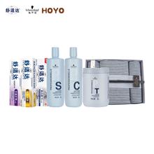 施华蔻Schwarzkopf专属修护系列(专属洗发水/护发素/焗油膏)+HOYO素颜毛浴三件套709