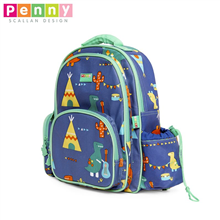 澳大利亚Penny Scallan大童背包