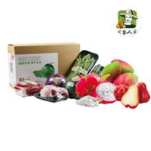 海南自然熟精品水果万博官网manbetx+密农山区时令蔬菜礼包4000g