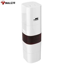 公牛环球旅行USB转换器GN-L07U
