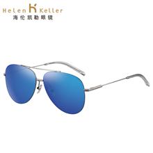 海伦凯勒男士墨镜太阳镜H8548加蓝膜片