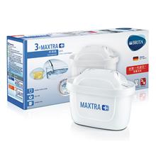 德国碧然德BRITA全新第三代标准版MAXTRA滤芯(3只盒装)