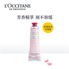 法国欧舒丹(L'OCCITANE)玫瑰之心润手霜30ml