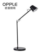 欧普照明OPPLE埃森护眼灯MT-HY03T-129
