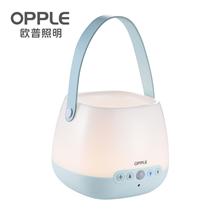 欧普照明OPPLE夜斓哺乳灯OP631G