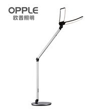欧普照明OPPLE智翼智能感应灯MT-HY03T-138