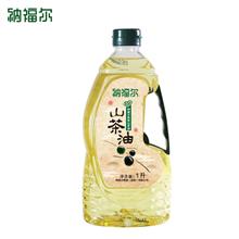 纳福尔山茶油1000ml