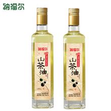 纳福尔野山茶油经典特制万博官网manbetx(两瓶装)