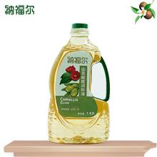 纳福尔山茶橄榄油(1800ml)