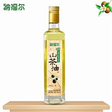 纳福尔山茶油500ml