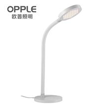 欧普照明OPPLE蜂窝发光面护眼灯MT-HY03T-146