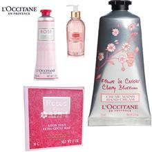 法国欧舒丹(L'OCCITANE)甜蜜樱花润手霜75ml+法国欧舒丹(L'OCCITANE)玫瑰皇后