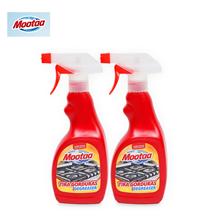 膜太(MOOTAA)重油污清洁剂500ml*2