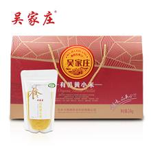 吴家庄有机黄小米万博官网manbetx(2400g)