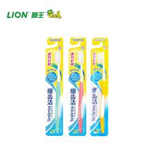 狮王(LION)软毛细齿洁弹护龈牙刷3支装*2