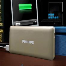 飞利浦PHILIPS移动电源DLP6100/93