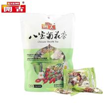 开古八宝菊花茶115g/袋(10包)