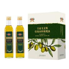 西班牙皇家戈麦斯特级初榨橄榄油500ml*2皇室风情万博官网manbetx装