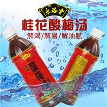 永裕堂桂花酸梅汤1.5L/瓶(6瓶/箱)
