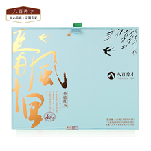 八百秀才春风十里系列英德红茶万博官网manbetx装150克