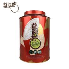 益泡柑小青柑新会柑普茶清香型250g罐装