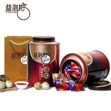 益泡柑小青柑新会柑普茶经典浓香型罐装250g